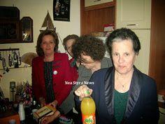 Sofiascomments: Πρόσκληση για την γιορτή του Κλείδωνα από τον Σύλλογο Γυναικών Μαρμαρίου.