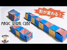 【変形する折り紙】簡単・楽しい!「マジックスパイラルキューブ」の作り方 Origami Magic spiral cube【音声解説あり】 / ばぁばの折り紙 - YouTube Modular Origami, Origami Box, Origami Tutorial, American Crafts, Art Lessons, Cube, Techno, Paper Crafts, Scrapbook