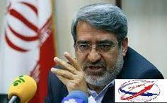 وزير الداخلية الايراني : الحدود مع العراق مؤمنة و لم تقع فيها اي حادثة امنية | وكالة انباء البرقية التونسية الدولية