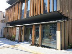浅草文化観光センター-隈研吾 Asakusa Culture Tourist Infomation Center-Kengo Kuma