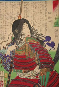 The Tomoe Gozen is the most famous of samurai women of all history. Red laced suit of armour & carrying a Naginata (traditional weapon for female warriors