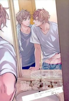 El Usuk es demasiado sensual ♡
