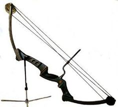 Olympic Bow And Arrow -  65lb compound