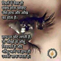 Shyari Quotes, Hurt Quotes, Photo Quotes, Wisdom Quotes, Hindi Qoutes, Hindi Quotes Images, Hindi Quotes On Life, New Shayari, Love Hurts Quotes