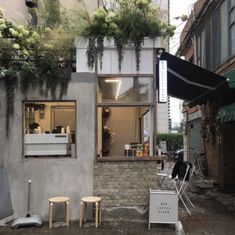 Home Decoration Stores Near Me Key: 3851088153 Small Coffee Shop, Coffee Store, Coffee Cafe, Japanese Coffee Shop, Cafe Shop Design, Shop Interior Design, Store Design, Small Cafe Design, Design Design