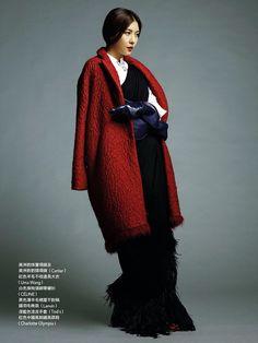 Ha Ji Won's charming pictorial in Vogue Taiwan