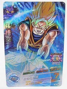 Dragon Ball HEROES Card DBZ SSJ Goku Prism Holo Campaña Promo H5-CP2