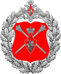 File:The Russian Federation Defence Ministry Apparatus Big Emblem. Spetsnaz Gru, Poutine, Russian Federation, Ministry, Sci Fi, Big, Military Personnel, Science Fiction
