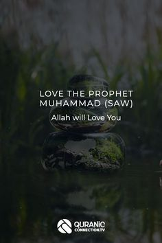 Love the Prophet Muhammad (saw) and Allah will love you. This Quranic post we learn about how to increase the love of the Prophet Muhammad (saw) and what Allah teaches us about this. Allah Quotes, Muslim Quotes, Quran Quotes, Faith Quotes, Quotes About Allah, Quran Sayings, Beautiful Islamic Quotes, Islamic Inspirational Quotes, Learn Quran