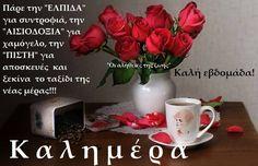 Happy Day, Mugs, Tableware, Quotes, Quotations, Dinnerware, Tumblers, Tablewares, Mug