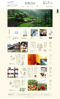 muratabi_01 Food Web Design, Mobile Web Design, Web Layout, Layout Design, Travel Website Design, Web Japan, Web Mockup, Architecture Panel, Japanese Graphic Design