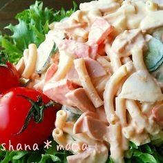 抱えて食べたい!!禁断のマカロニサラダ♪ Home Recipes, Meat Recipes, Asian Recipes, Gourmet Recipes, Cooking Recipes, Healthy Recipes, Ethnic Recipes, Japanese Salad, Macaroni Salad