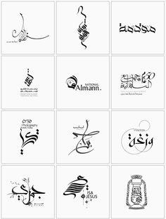 Modern Arabic Calligraphy By eje Studio® | by EBRAHIM JAFFAR.
