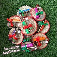 Ramadan Crafts, Ramadan Decorations, Bee Crafts, Diy And Crafts, Arabian Nights Party, Mehndi Decor, Henna Party, Creative Crafts, Diy Gifts