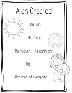 Free printable Islamic Unit study for preschoolers Allah created everything, Alhamdulilah for (dua book), reading story of Adam and Hawa, and learning surah Al faatiha.