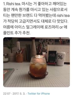 Rishi Tea, Better Life, Good To Know, Helpful Hints, Life Hacks, Recipies, Knowledge, Advice, Personal Care