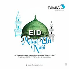 Be grateful for the all-pervasive protection that you receive from Allah each day Id-e-Milad. Eid E Milad, Milad Un Nabi, Eid Eid, Fairs And Festivals, Festival Celebration, Love Status, Islamic Architecture, Eid Mubarak, Grateful