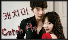 """""""Catch me/Steal my heart"""" (2013)"""