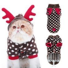 Online shopping for Cat Accessories with free worldwide shipping – Page 3 - CAT SUPPLIES Cat Christmas Costumes, Pet Halloween Costumes, Pet Costumes, Halloween Cat, Christmas Cats, Kitten Accessories, Aquarium Accessories, Winter Cat, Cat Drinking