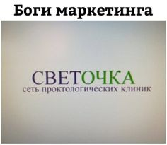 Одноклассники My Mood, Good Mood, Fun Party Games, Funny Mems, Stupid Memes, Holidays And Events, Best Part Of Me, Some Fun, Smiley