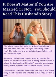 - damn funny save my marriage, saving a marriage, marriage jokes, divorce h Bad Wife, Bad Husband, Husband Jokes, Husband Quotes From Wife, Daughter Quotes, Funny Husband Quotes, Cheating Husband Quotes, Lonely Marriage, Lonely Wife