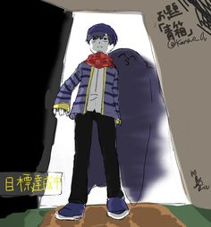 Embedded Anime Boys, Drawings, Sketches, Drawing, Portrait, Draw, Grimm, Anime Guys, Illustrations