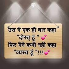 Image result for shayari love hindi download
