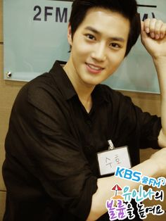 Suho. He's so handsome!