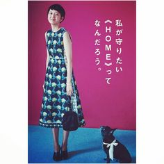 Japan Fashion, Pose Reference, Designer Dresses, Poses, Summer Dresses, People, Instagram Posts, Style, Hair Beauty