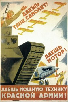 "Russian WW2 Red Army support ""For tank, airplane!""  ""For engines!""  ""For the mighty technology in Red Army"""