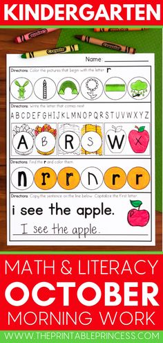 All things fall-themed in this October Morning Work for Kindergarten contains Common Core aligned math and reading worksheets that are great as independent morning work or homework. Students will become familiar with the routine as they work while delighting in all the fall leaves, pumpkins, scarecrows, spiders & webs, apples, and candy corn (all fall related apart from Halloween items) as they work! Kindergarten Math Activities, Word Work Activities, Math Literacy, Counting Activities, Alphabet Activities, Kindergarten Teachers, Preschool Classroom, Writing Activities, Classroom Ideas
