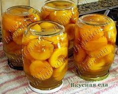 Персиковый компот на зиму Food Cost, Punch Bowls, Preserves, Cod, Pickles, Cucumber, Bakery, Food And Drink, Canning