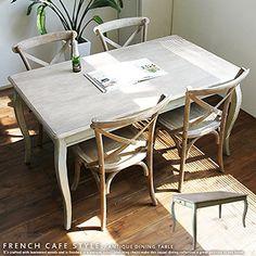 価格: ¥ 44,820 フレンチカフェスタイル アンティーク調 ダイニングテーブル 食卓テーブル フレンチカントリー 家具 アンティーク テーブル カントリー調テーブル