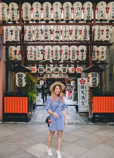 This is one monster guide to Kyoto. Where to stay, how long to stay for and all the must-do things to add to your Kyoto itinerary. Japan Summer Outfit, Japan Outfits, Travel Outfit Summer, Summer Travel, Travel Outfits, Tokyo Japan Travel, Japan Travel Tips, Taiwan Travel, Japan Trip