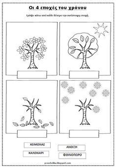 Spring, Summer, Fall And Winter Free Worksheets For Preschools - Seasons worksheets - Seasons Worksheets, Summer Worksheets, Weather Worksheets, Seasons Activities, Science Worksheets, Spring Activities, Worksheets For Kids, Animal Worksheets, Writing Worksheets