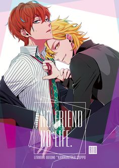 [Boys love (yaoi) : doujinshi - hypnosismic / hifumi x doppo (no friend no life) / makibishi 5 Anime, Anime Guys, Anime Art, Animes Emo, Manhwa, Fanart, Rap Battle, Handsome Anime, Cute Anime Boy