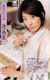 Hiromu Arakawa - creator of Fullmetal Alchemist