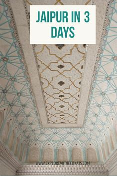 3 days Jaipur itinerary to explore the Splendour and Grandeur of the pink city - Explore with Ecokats Tourist Places, Places To Travel, Budget Travel, Travel Ideas, Travel Tips, Travel Abroad, City Palace Jaipur, Amer Fort, Jantar Mantar
