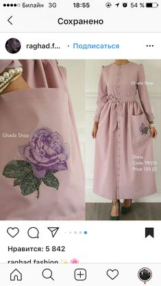 Abaya Fashion, Muslim Fashion, Modest Fashion, Girl Fashion, Fashion Dresses, Hijab Style Dress, Hijab Chic, Hijab Outfit, Moslem