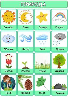 Learning Languages Tips, Album, Comics, Cartoons, Comic, Comics And Cartoons, Comic Books, Comic Book, Card Book