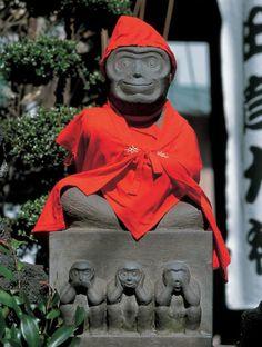 Sarutahiko Schrein, Sugamo, Tokyo