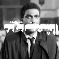03.المزيج العميق_كربون by Ayman Badr on SoundCloud