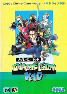 Chameleon Kid/Kid Chameleon, Sega Genesis/Mega Drive, Sega, 1992.