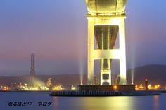 白鳥大橋夜景  Swan Bridge night view