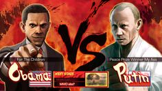 Post with 6780 votes and 350233 views. Shared by Epic Street Fighter Crossovers on DeviantArt Creative Illustration, Illustration Art, Illustrations, Political Comics, Obama Funny, Barrack Obama, Funny Cartoon Pictures, My Photo Gallery, Art Gallery