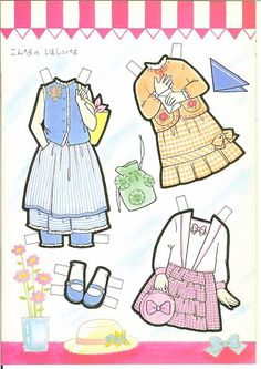 This From Eugenia - MaryAnn - Picasa 웹앨범 Paper Toys, Paper Crafts, Doll Japan, All Paper, Paper Art, Vintage Paper Dolls, Retro Toys, Art Pages, Anime Style