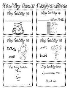Teddy Bear Exploration - Julie Lee - TeachersPayTeachers.com