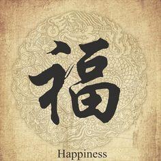 Chinese language character tattoo --Happiness in Chinese language character. See even more at the picture link Chinese Character Tattoos, Chinese Symbol Tattoos, Japanese Tattoo Symbols, Japanese Symbol, Chinese Symbols, Chinese Characters, Japanese Art, Chinese Writing, Chinese Art