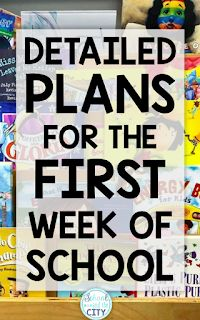 The First Week of 3rd Grade: Day by Day Plans - School and the City