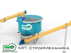 The machine building enterprise #StroyMehanika, being one of the leading developers and manufacturers of professional equipment for production of dry building mixes, offers to Your attention a mini-factory for production of dry construction mixtures, the leader of the 300.V1 ECONOMY. http://www.stroymehanika.ru/ccc_lider300v1_econom.php